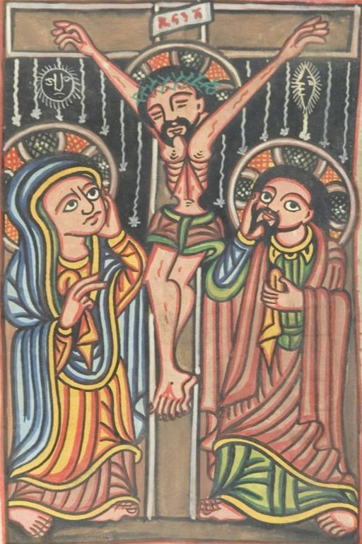 Ethiopian icon of crucifixion of Jesus