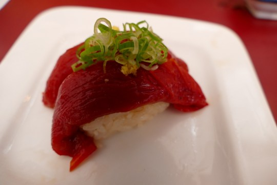 Roasted red pepper nigiri