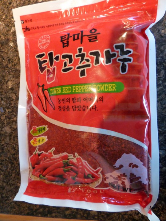 Korean red pepper