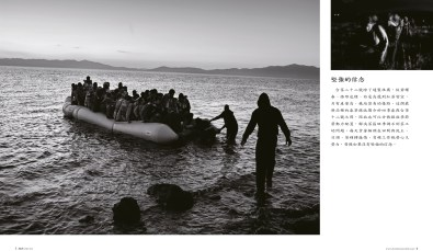 "September 2015 - ""Souls of Syrians"" published in Rhythms of Taipei (Taiwan)."