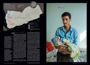 August 2018 - My Yemen project published in the August 2018 issue of National Geographic Magazine, with an article written by Nina Strochlic.