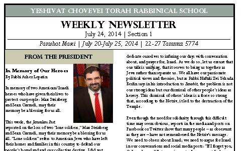 Rabbi Lopatin newly heading parashah section