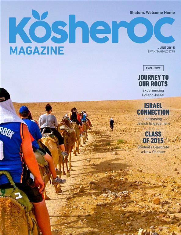 Orange County Jewish Publication Celebrates One Year