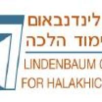New Weekly Halakhic Responsa Coming Out by Rabbi Dov Linzer
