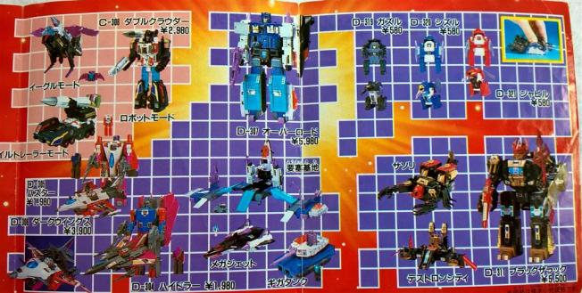 Transformers Victory Booklet (10)
