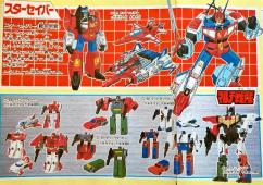 Transformers Victory Booklet (4)