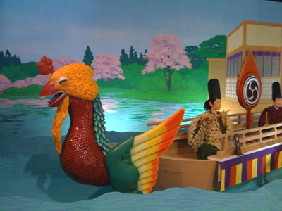 A bird boat?