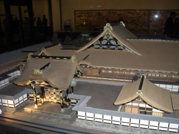 The Matsudaira Mansion