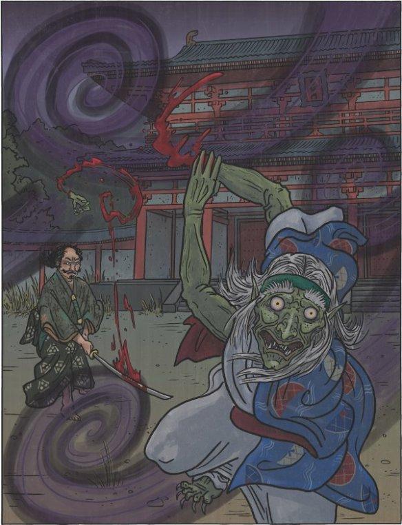Ibaraki-douji