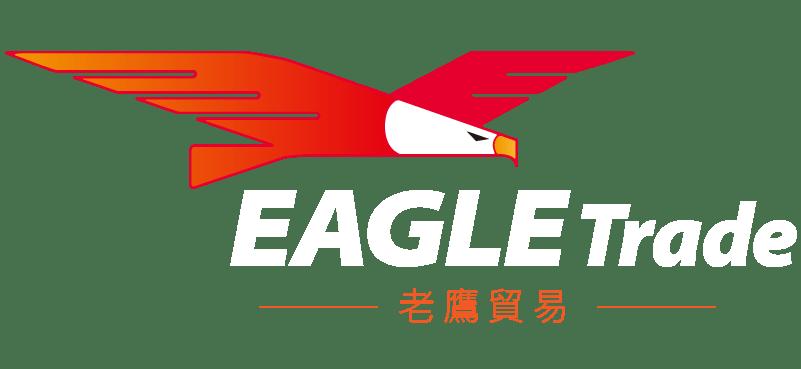 Eagle Trade 如何開發國外客人
