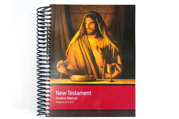 New Testament Manual