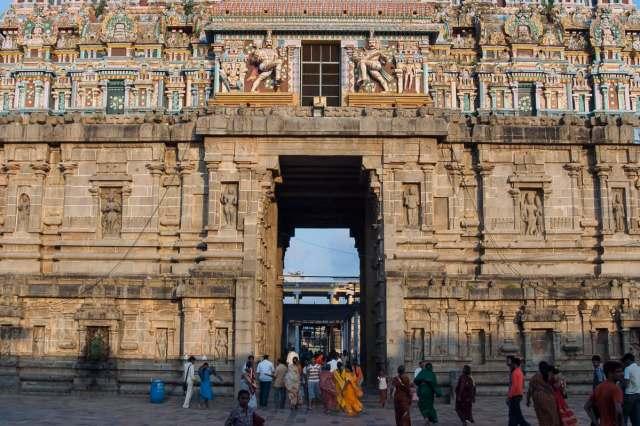 Nataraja Temple main entrance
