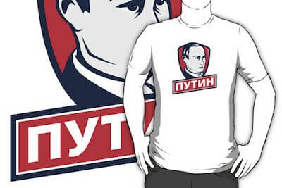 Vladimir Putin Shirts and Stickers (Рубашка С Владимир Путином)
