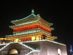 The Drum Tower lit up at night