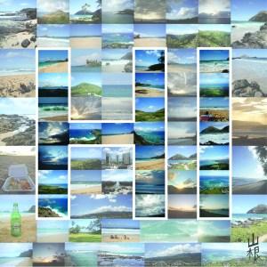 H.I. Collage