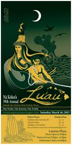Lu'au Poster Final