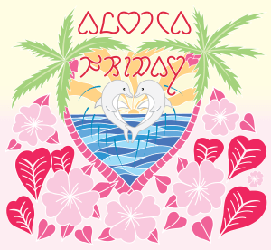 V-day Aloha Friday