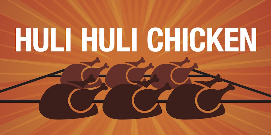 Fluke Day 2017 Huli Huli Chicken 2x4 ft banner