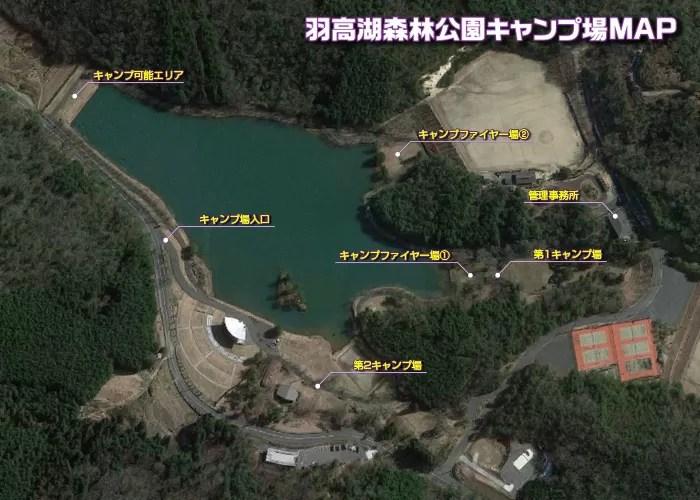 羽高湖森林公園キャンプ場のマップ