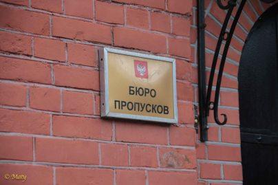 Passes office at Kremlin