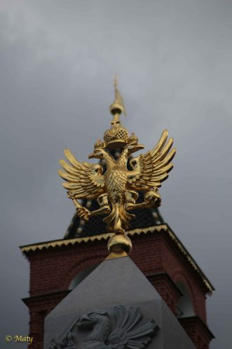 Russian state emblem