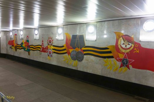 Victory Park station and art