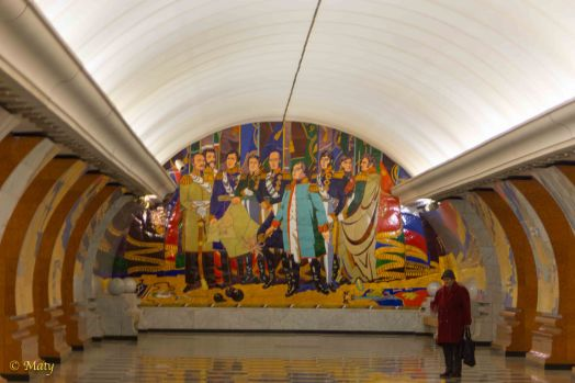 Mural at Victory Park station