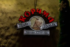 "Ukrainian ""Kortchma (Restourant) Taras Bulba"""