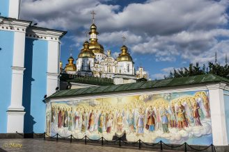 Religious mural at the entrance