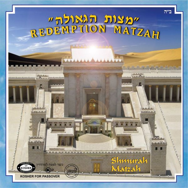 3 Large Redemption Matzah Gift Packs