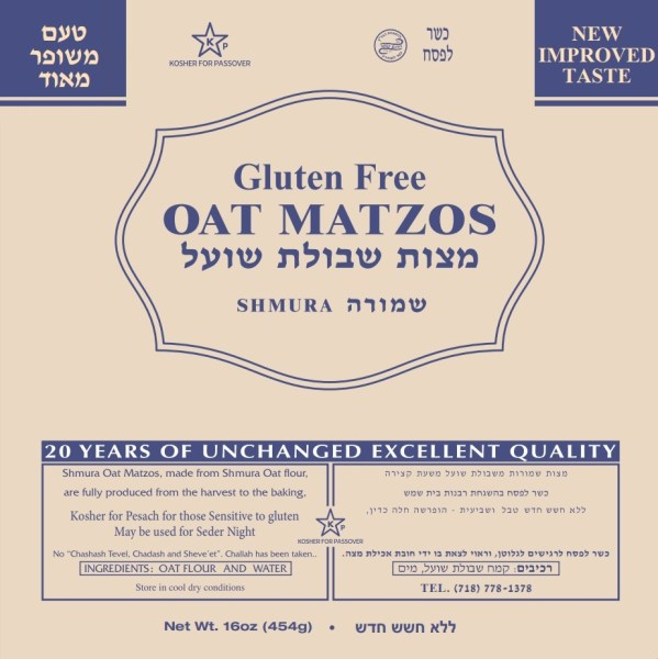 1 lb – 18 minute Shmurah Machine Made Oat – Gluten Free Matzahs
