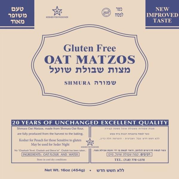 1 lb – 18 minute Shmurah Machine Made Oat – Gluten Free Matzahs