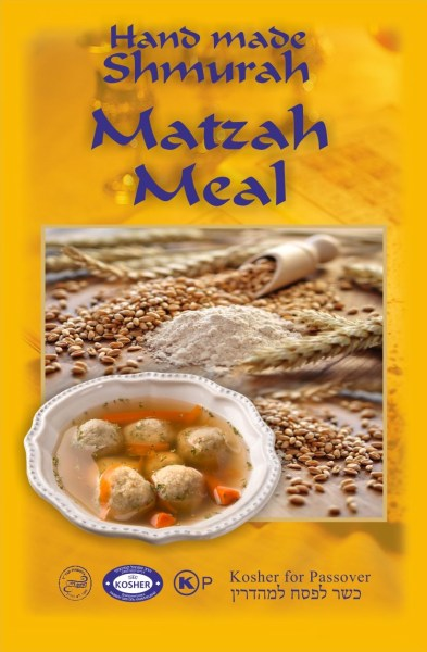 1 lb – Matzah Meal – ground Matzahs- Regular
