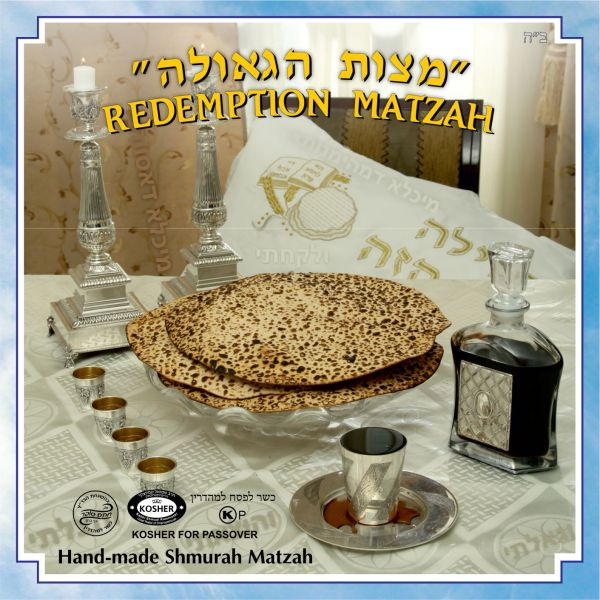 Redemption Matzahs – Regular