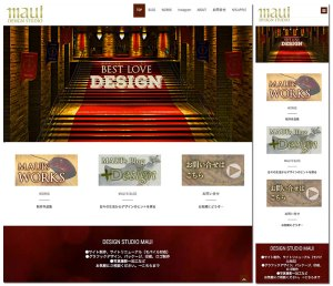 2016 MAUI site