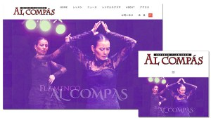 Flamenco Studio AL COMPAS