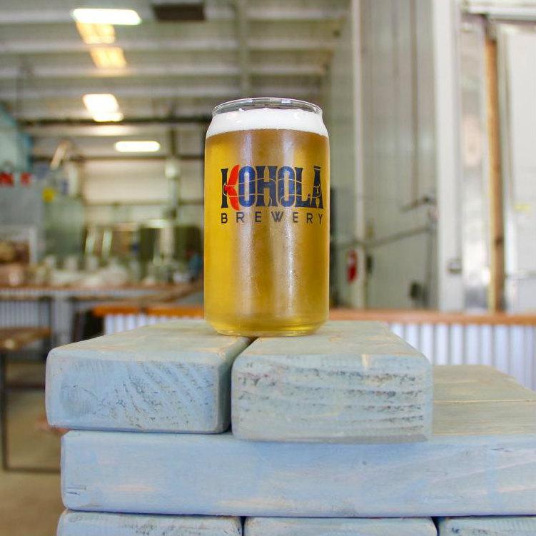 Kohola Brewery Lahaina, Maui, Hawaii - View Happy Hour