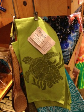 Green turtle dish towel