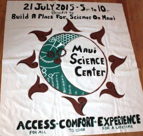 Maui Science Center