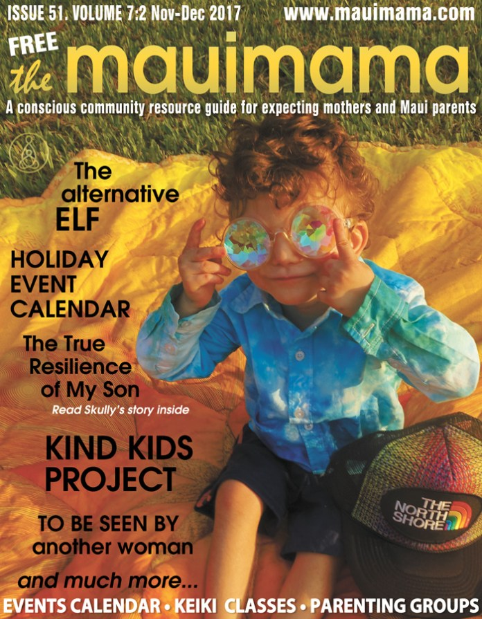 Mauimama front cover December