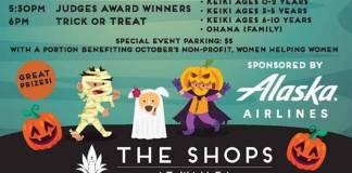 halloween Maui contest