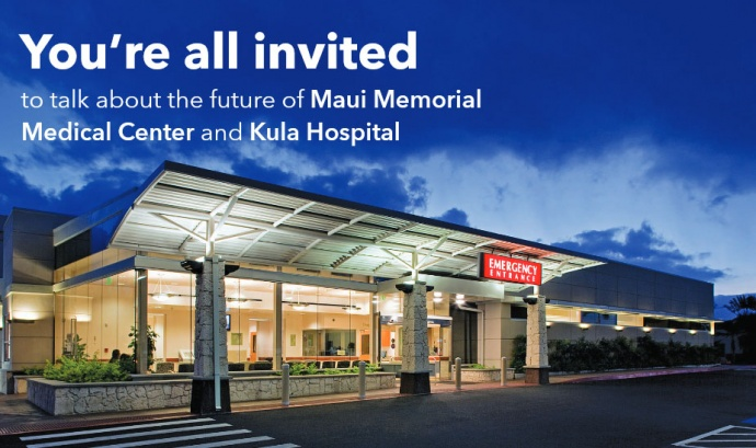 Image courtesy Kaiser Permanente Hawaiʻi.