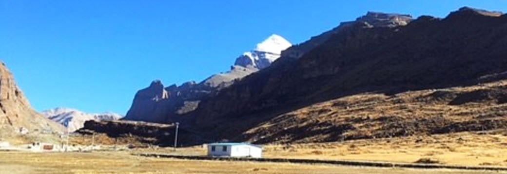 Kailash 1