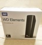 WD ElementsのHDDをMacでフォーマットとバックアップする方法