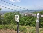 栃木県佐野市の三毳山への登山〜多彩なコースで登山初心者も楽しめる