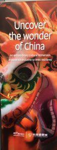 China Trip – The Beginning
