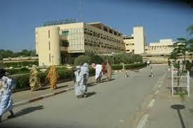 المستشفى الوطني موريتانيا