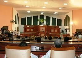 عاجل البرلمان الموريتاني خلافات تعصف بالاغلبية