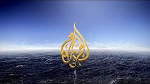 صحفي موريتاني يقاضي قناة الجزيرة
