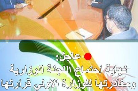 الرئيس محمد ولد الشيخ الغزواني -نهاية الأسبوع المقبل كآخر أجل لخلق الظروف المناسبة للخروج الآمن من فترة الإجراءات المشددة